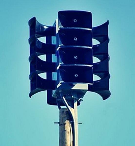 Vizualizati imaginile din articolul: Exerciţiu de testare a sistemului de alarmare publică